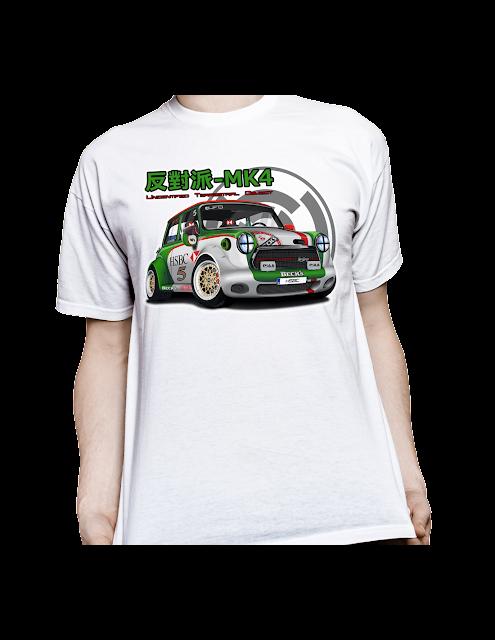 http://shop.uto-mk4.es/es/hsbc/70-1096-hsbc-uto-shirt.html#/75-color_camiseta-blanco/76-talla_camiseta-xs