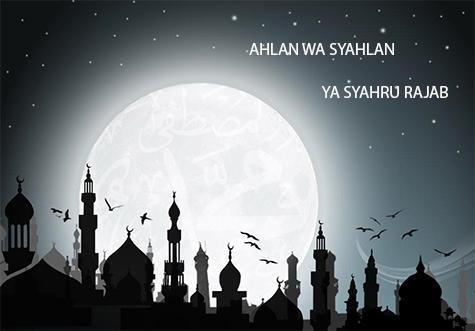 Doa Awal Bulan Rajab Sya'ban Menjelang Ramadhan Allahumma Bariklana
