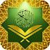 Simak ya! 7 Hal Penting di Bulan Puasa yang Harus Dilakukan Seorang Muslim