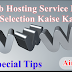 Best Web Hosting Service Provider Ka Selection Kaise Kare ? Some Special Tips