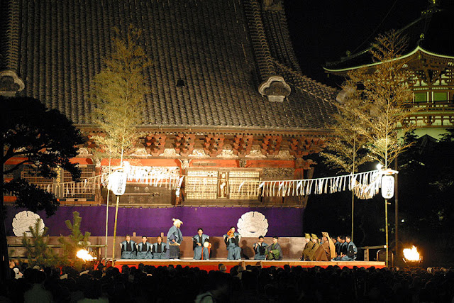 Takinou (traditional plays put on outdoors with light supplied by bonfires) at Narita-san Temple, Chiba