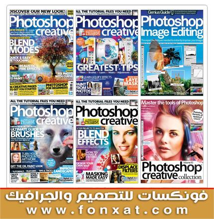Download Adobe creative suite magazines