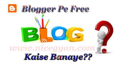 blog kaise banaye first image