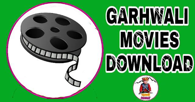 Garhwali Movie