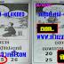 มาแล้ว...เลขเด็ดงวดนี้ 2ตัวตรงๆ หวยซอง หลวงปู่ให้ปลดหนี้ งวดวันที่ 16/10/60