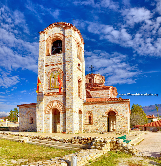 Ohrid, Macedonia - St Pantelejmon (Plaoshnik) church