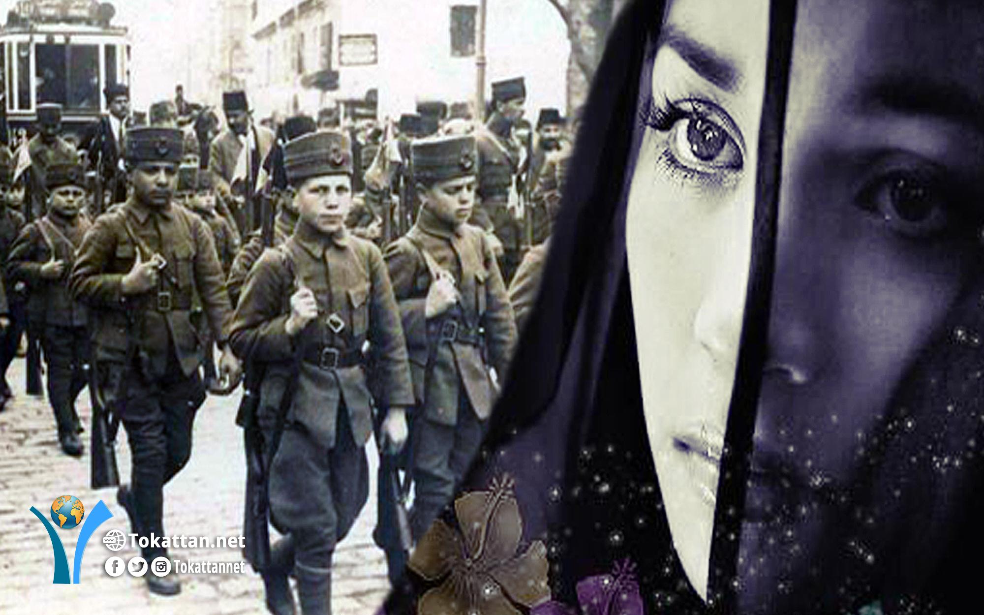 Tokattan.net | Savaşın ve Kavuşamamanın Türküsü; Hey Onbeşli