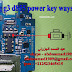 How To LG G3 D855 Power Button Jumper Problem Solution By Junayed Telecom