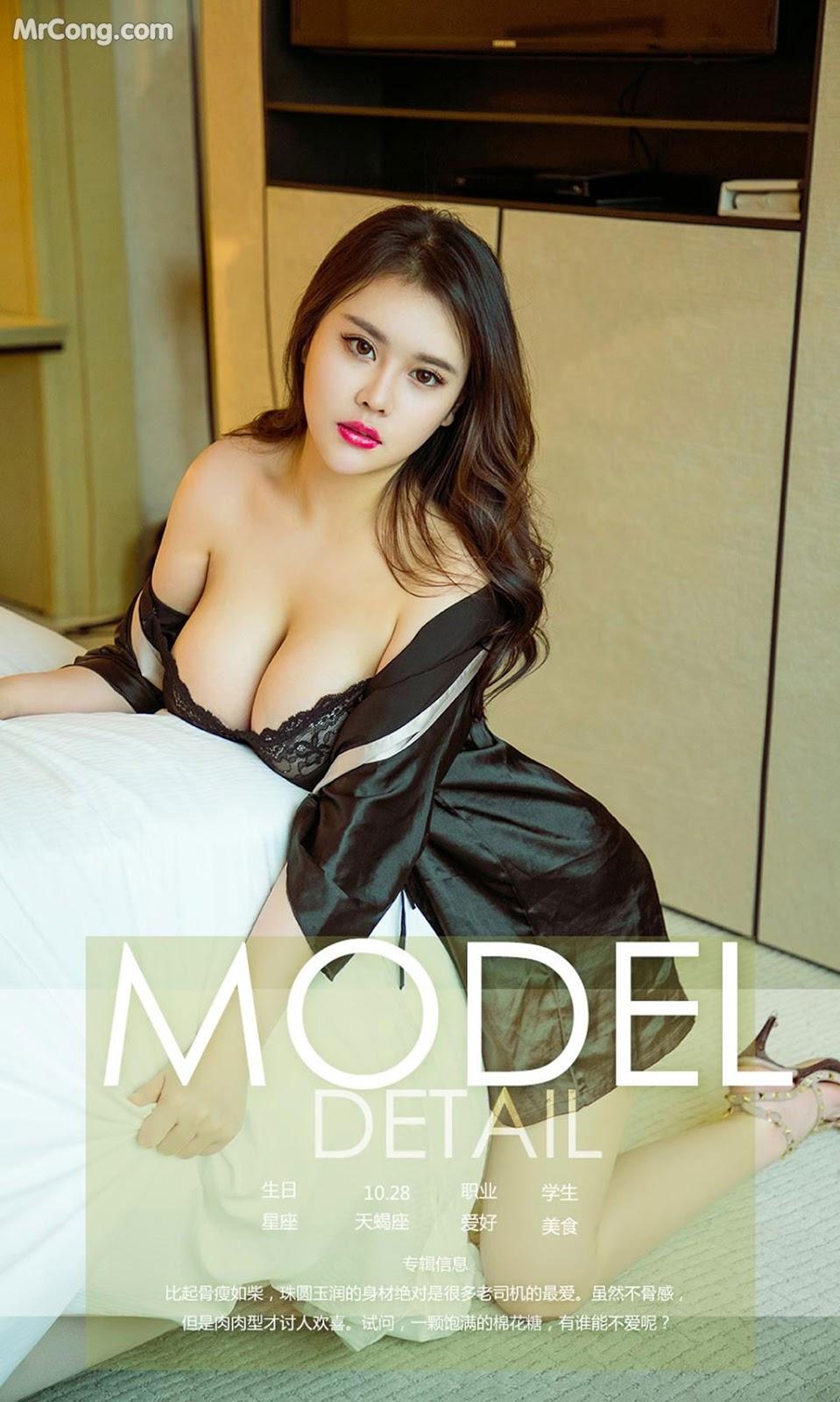 UGIRLS – Ai You Wu App No.1092: Người mẫu Yang Xuan Er (杨宣儿) (35 ảnh)