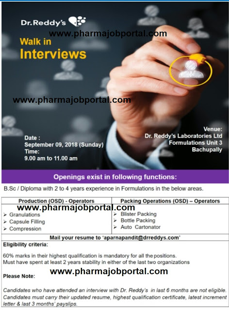 Dr.Reddy's Walk In Interview for Production & Packing Operators at 9 Sept