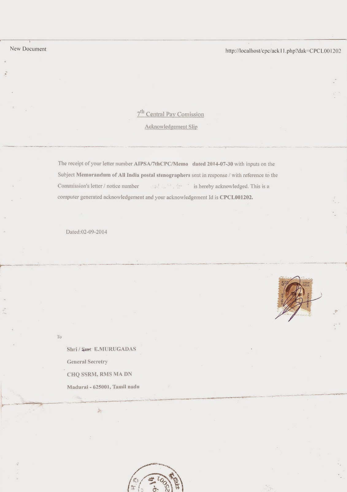 TAMIL NADU CIRCLE POSTAL STENOGRAPHERS ASSOCIATION