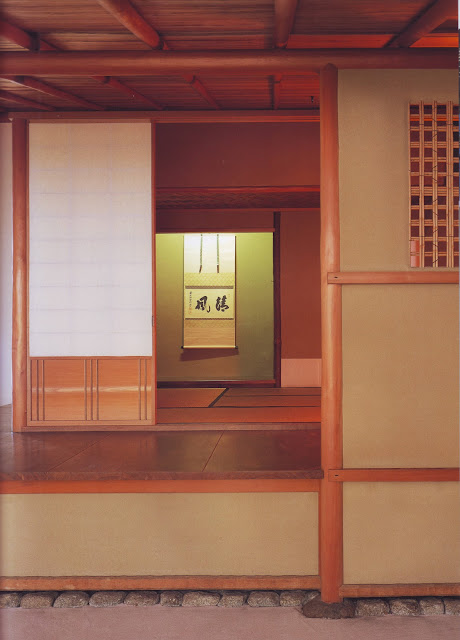 chambre de thé Kobo-an à gunma