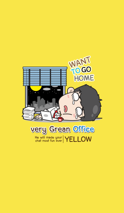 very Grean Office Yellow