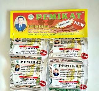 Jual jamu pemikat untuk asam urat, Kapsul Jamu Pemikat UD. Am Jaya, Nyeri Sendi, Nyeri Tulang, Pegal Linu, rheumatik, Sakit Encok di Surabaya