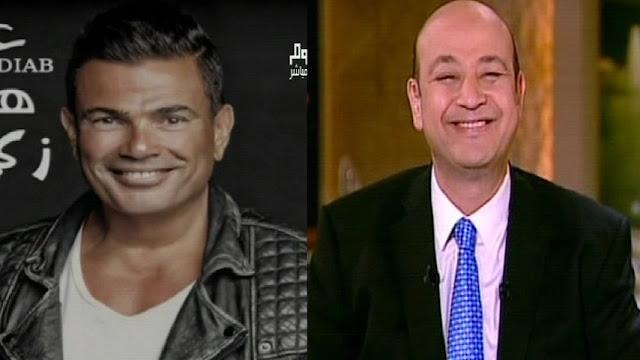 مشاهدة عمرو اديب حلقة الأثنين