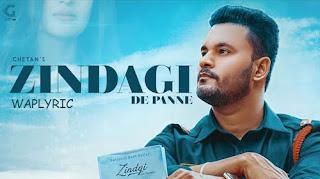 Zindagi De Panne Song Lyrics