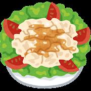 冷しゃぶサラダのイラスト