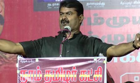 Seeman Teasing Karunanidhi Jayalalitha And Vijayakanth – Seeman Speech 2016