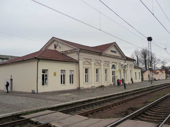 Свалява. Закарпатська область. Залізничний вокзал