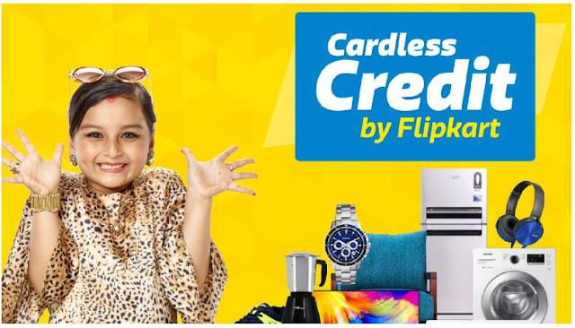 cardless-credit-by-flipkart