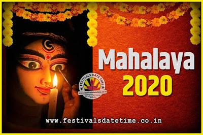 2020 Mahalaya Puja Date and Time Kolkata, 2020 Mahalaya Calendar