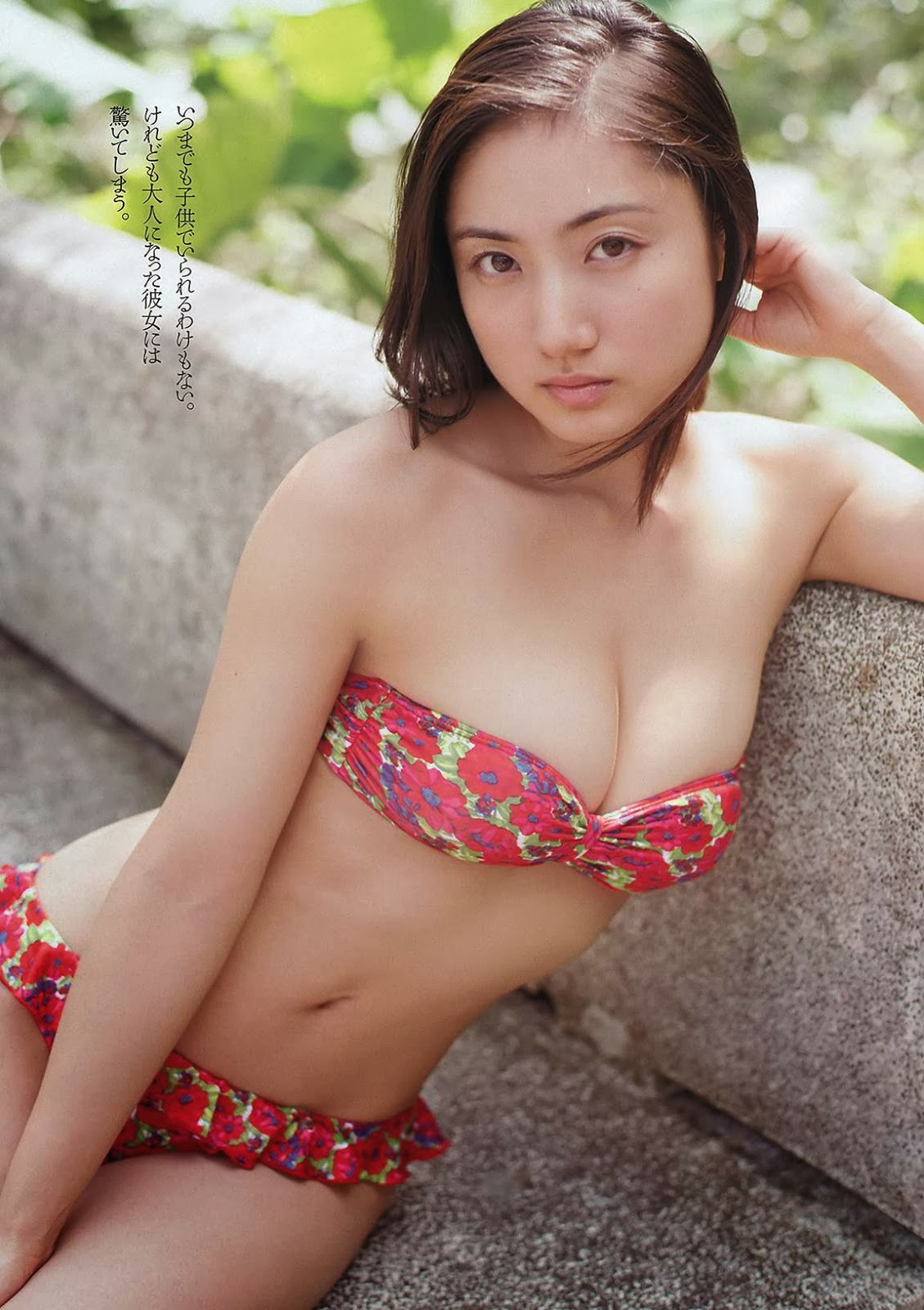 Saaya Irie 紗綾 Topless Sideboob | WPB Magazine No.49 [2013] 04