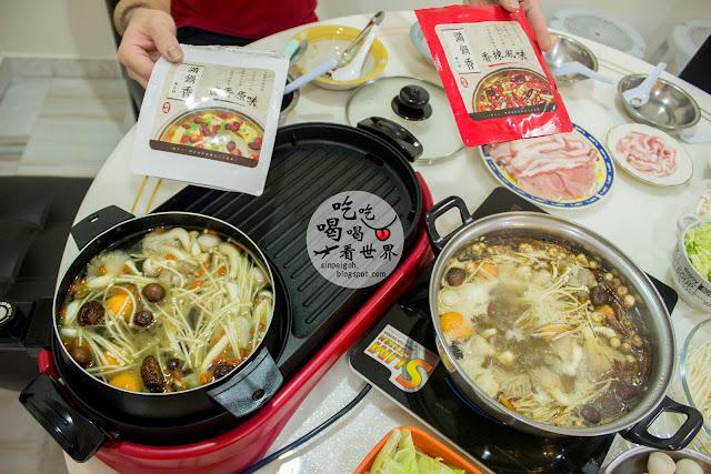滿鍋香 manguosiang