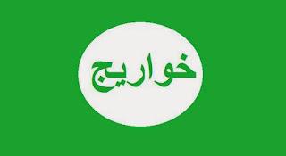 3 Ciri Khawarij Paling Mendasar