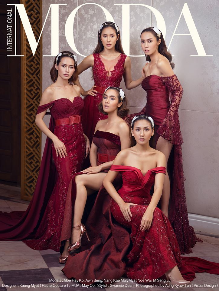 Moe Hay Ko , Awn Seng , M Seng Lu , Nang Kae Mar , Myat Noe Wai Features in Moda Magazine 2017 January Issue