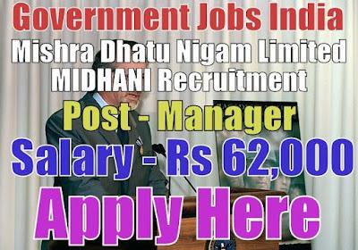 Mishra Dhatu Nigam Limited MIDHANI Recruitment 2017