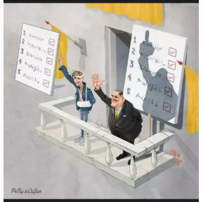 Pejabat yang Munafik, merugikan Rakyat