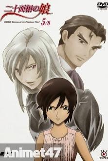 Nijuu Mensou no Musume -  2011 Poster
