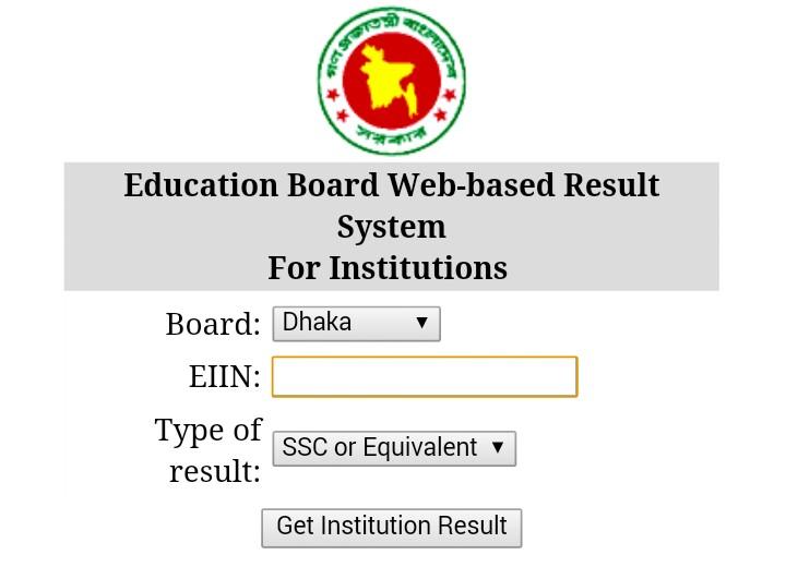 Education Board Web-based Result System - E-Schoolbd