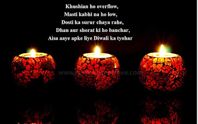 Quotes On Happy Diwali