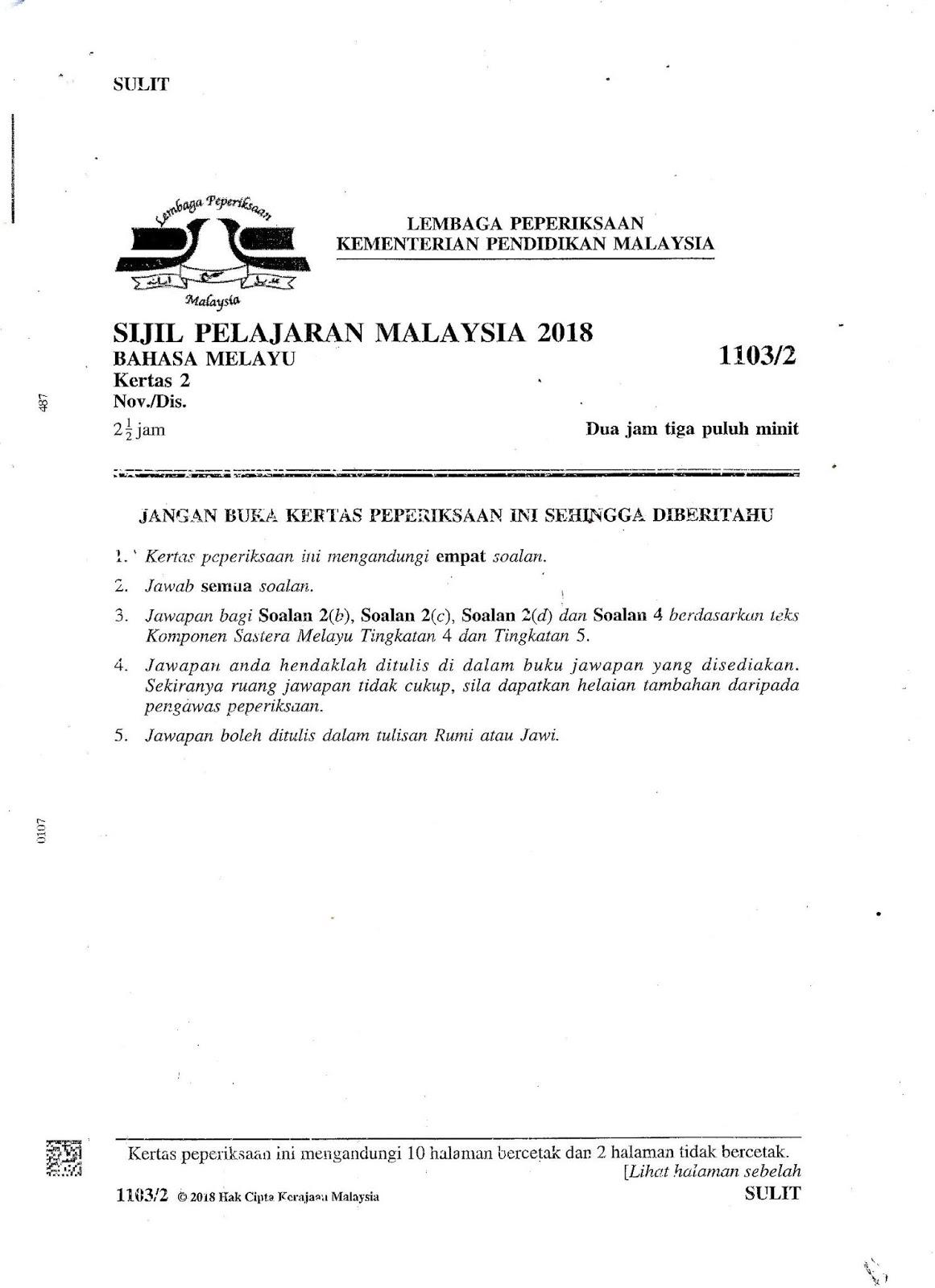 laman bahasa melayu spm soalan kertas bahasa melayu 2 1103 2 spm 2018 laman bahasa melayu spm soalan kertas
