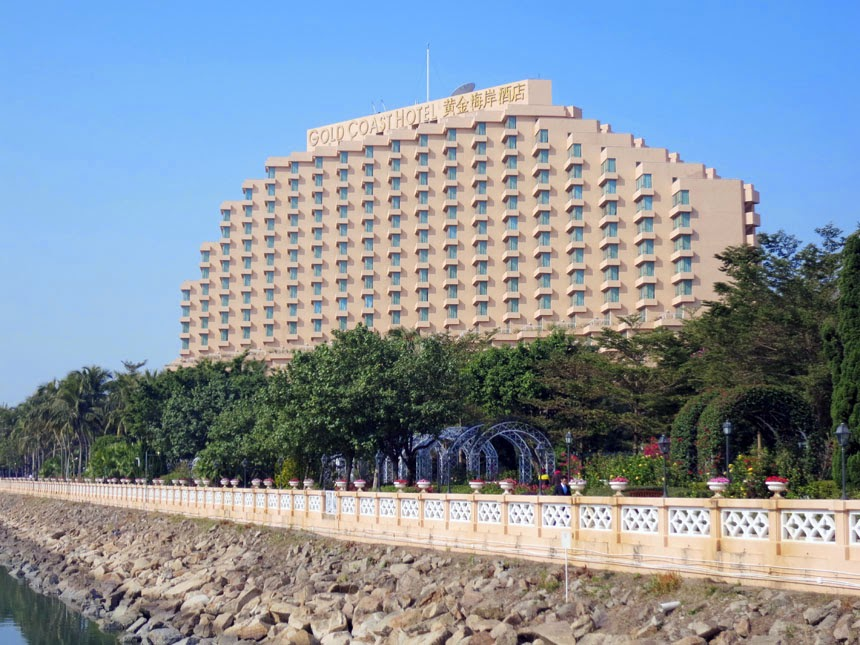 Herbert的飲食玩體驗: 香港黃金海岸酒店 Hong Kong Gold Coast Hotel - 悠然.品味住宿計劃