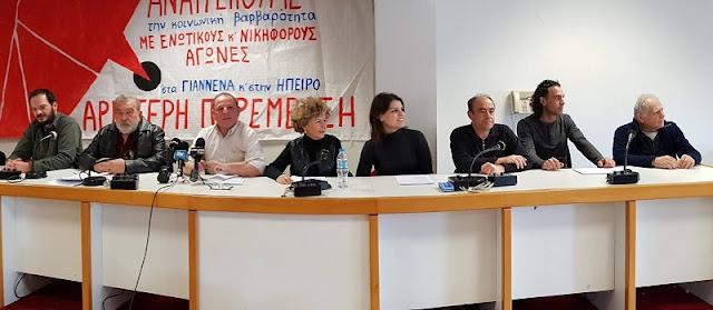 Οι πρώτοι υποψήφιοι της Αριστερής Παρέμβασης στην Θεσπρωτία