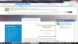 http://library35.tendryakovka.ru/?page_id=20605