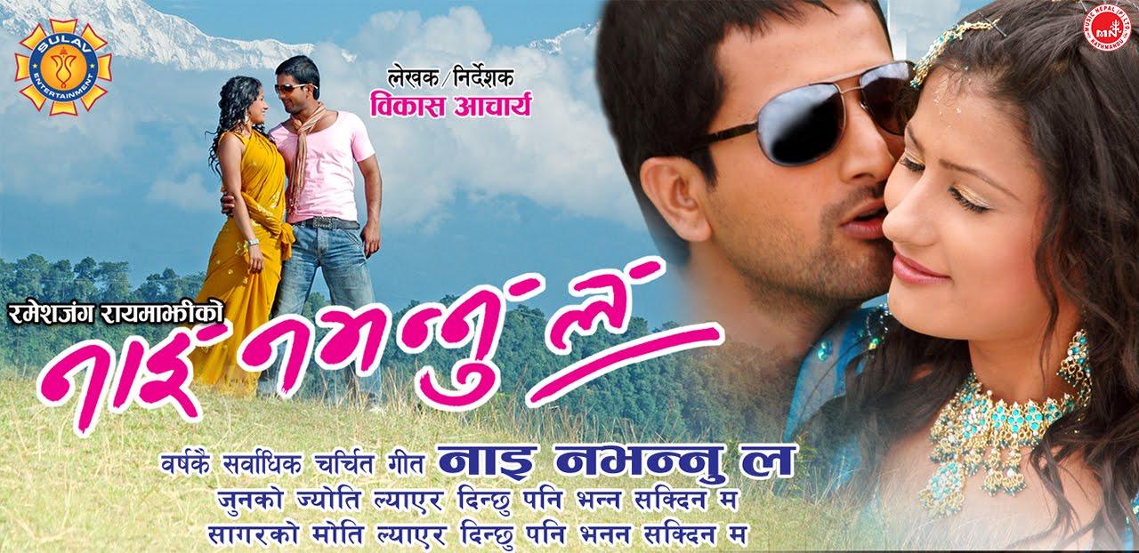 Deepa Sahi Deepa Sahi new foto