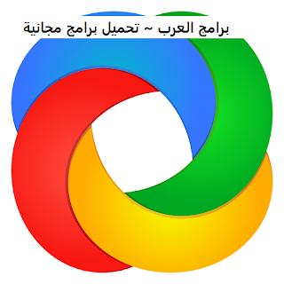 تنزيل برنامج ShareX لالتقاط الصور وتسجيل الفيديو للكمبيوتر