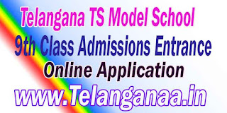 TSMS Telangana TS Model School 9th Class Admissions Entrance Online Apply