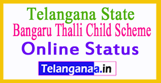 Bangaru Thalli Child Details Online in Telangana State