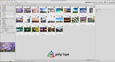 تحميل برنامج ACDSee Photo Studio Standard لتعديل الصور