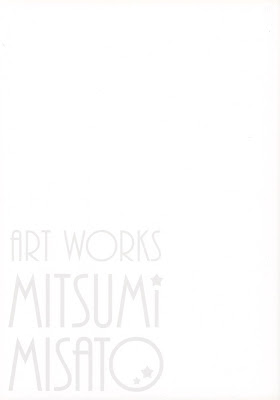 Mitsumi Misato Art Works みつみ美里画集 Aquaplus Collection raw zip dl