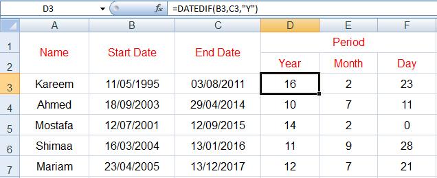 حساب الفرق بين تاريخين Excel