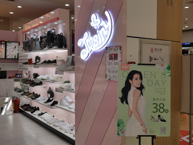 Losiny Women's Day promotion in Jiangmen
