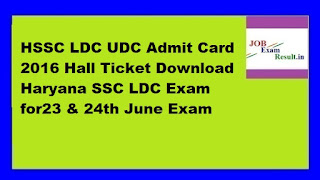 HSSC LDC UDC Admit Card 2016 Hall Ticket Download Haryana SSC LDC Exam for23 & 24th June Exam