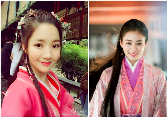 Park Min Young Kim Tae Hee Hallyu ban lifted