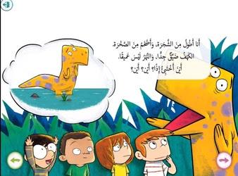 تطبيقات تعليمية للاطفال,