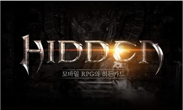 Hidden v1.2.4 Apk Mod (Damage/Health)